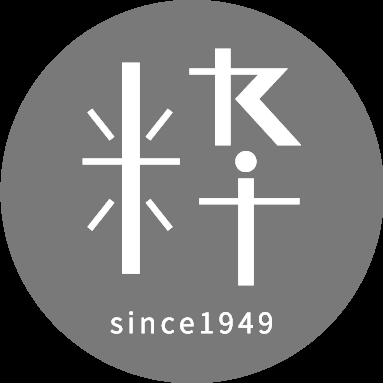 粋 since1949